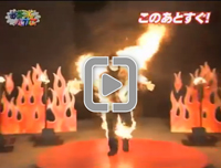 Fire4Hire on Japanese TV